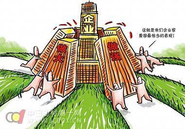 科技创新——为<a href='http://taoci.jiancai.com' title='中国陶瓷' target='_blank'>中国陶瓷</a>企业进军国际舞台效力