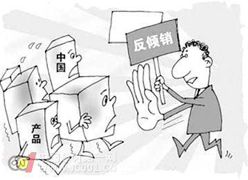 """直面韩国对华瓷砖反倾销 佛山陶企""""群起而攻之"""""""