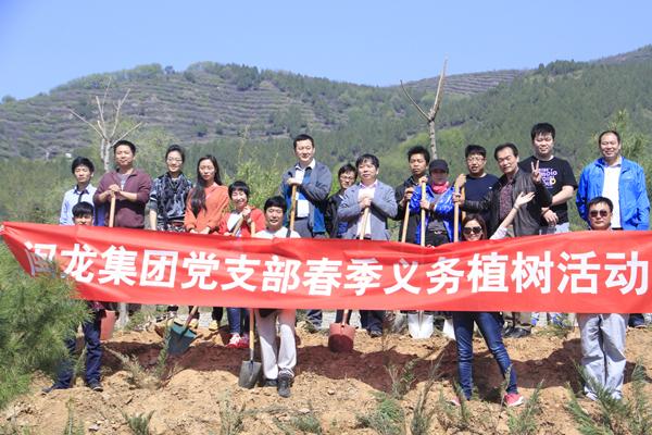 闽龙陶瓷集团员工到怀柔参加2015春季植树活动