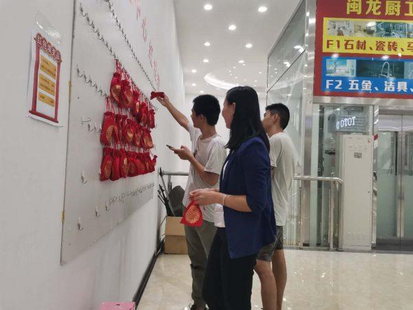 """音乐与文化艺术融合 闽龙国庆 """"双节""""新风尚"""