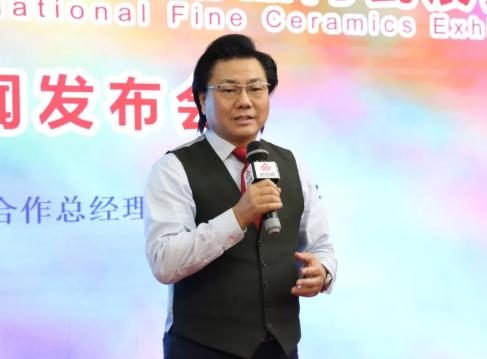京东集团战略合作总经理樊利峰 发言