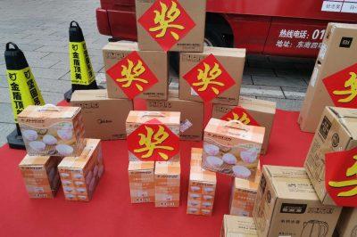 """""""中秋•国庆""""长假还剩下2天了,买瓷砖还是来闽龙"""