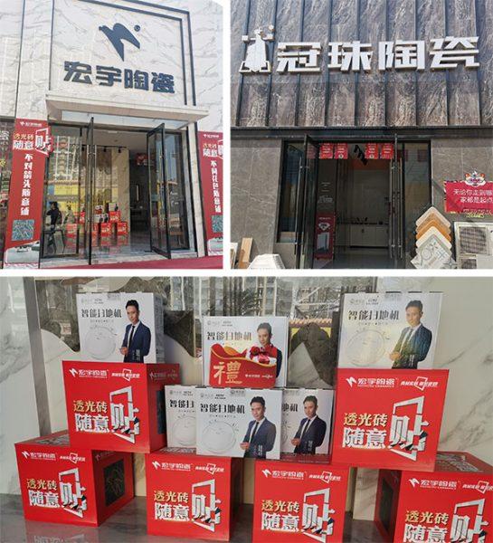 """闽龙多个高端品牌新面目迎""""双节""""硬件升级服务提升"""