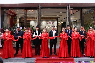 陈进林董事长参加诺贝尔瓷砖闽龙旗舰店重装开业仪式