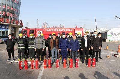 闽龙集团开展消防演习筑牢安全防线
