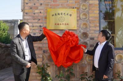 陈进林董事长为北京陶瓷艺术馆与陶瓷水镇战略合作基地揭牌