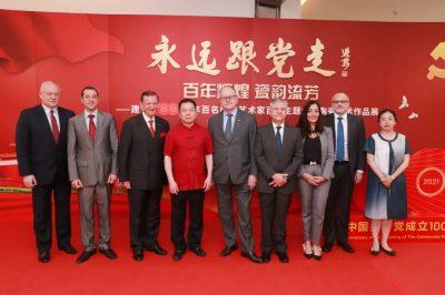 六国驻华大使到访闽龙感受陶瓷文化魅力