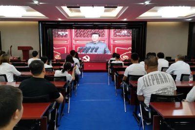 闽龙党支部组织全体党员和积极分子收看庆祝中国共产党成立100周年大会