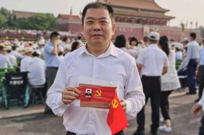 闽龙集团董事长陈进林参加庆祝中国共产党成立100周年大会